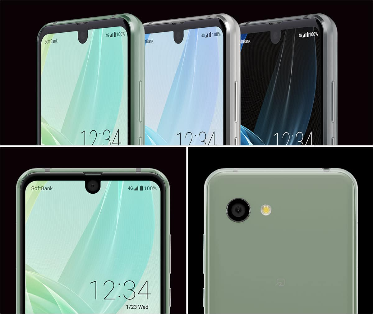 Sharp Aquos S2 compact official image 2