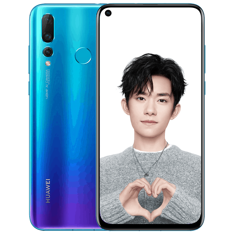 Huawei Nova 4 official image 11