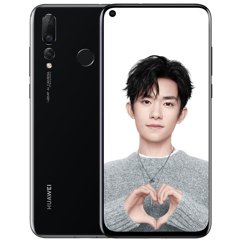 Huawei Nova 4 official image 14