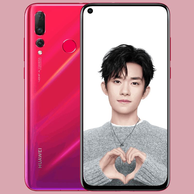 Huawei Nova 4 official image 3