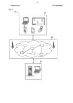 Samsung AR Goggles Patent 1