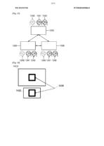 Samsung AR Goggles Patent 13
