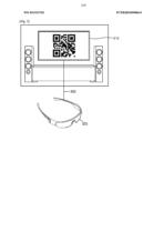 Samsung AR Goggles Patent 3