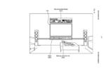 Samsung AR Goggles Patent 5