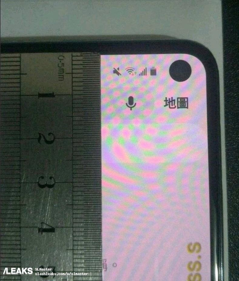 Samsung Galaxy S10e real life image leak 1