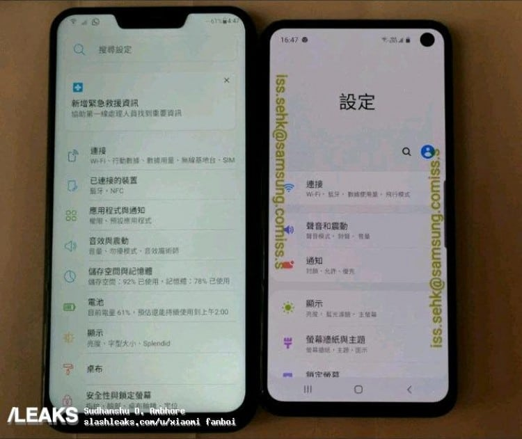 Samsung Galaxy S10e real life image leak 6