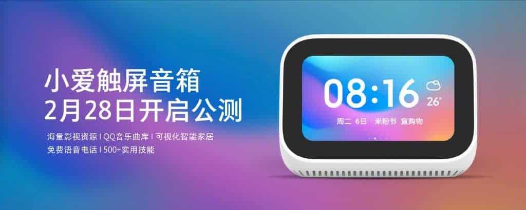 Xiaomi Home Hub 1