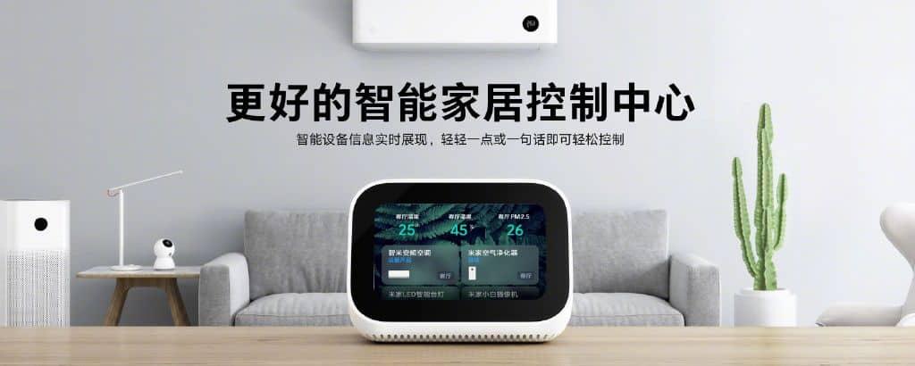 Xiaomi Home Hub 2