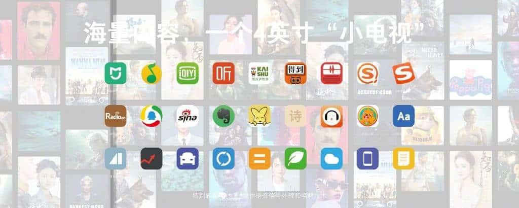 Xiaomi Home Hub 4