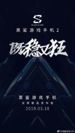 Black Shark 2 launch date announcement 1