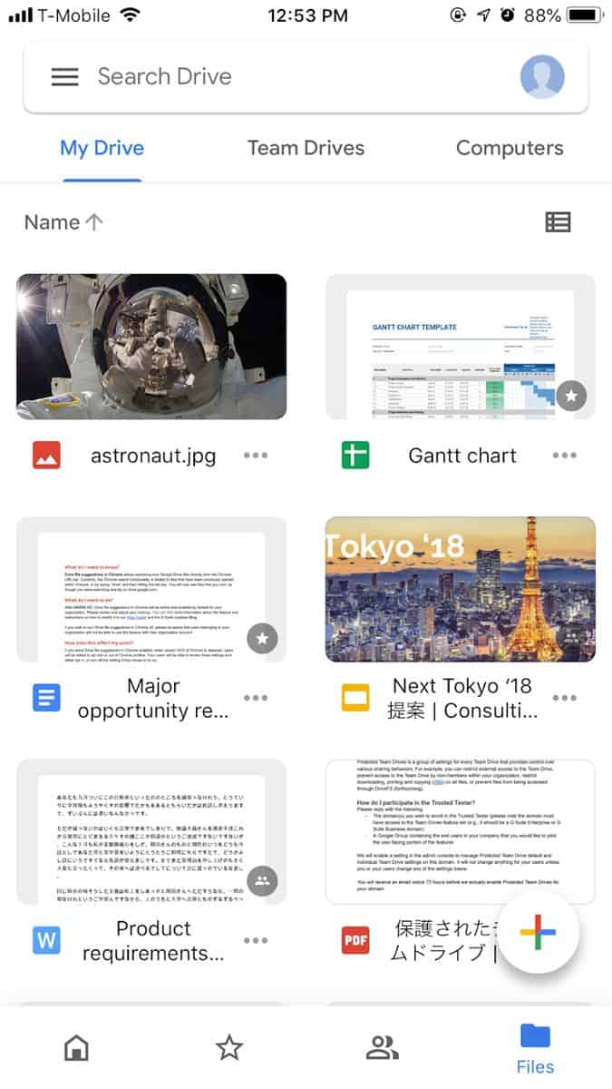 Google Drive redesign March 2019 3