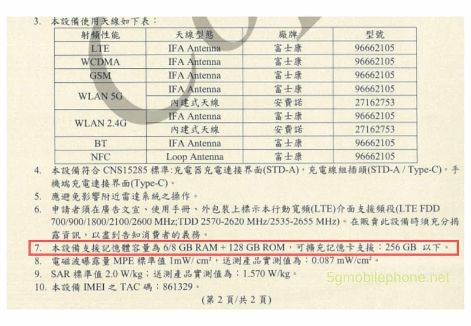 Huawei P30 Series Taiwan Approval 3