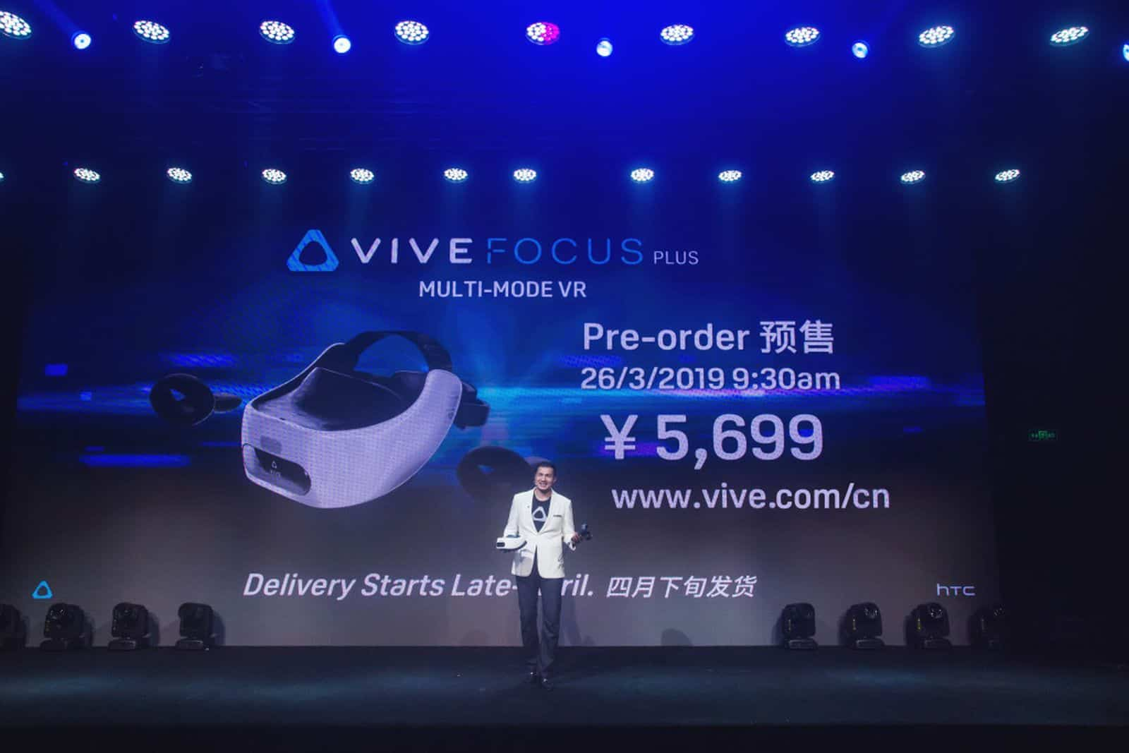 Vive Focus Plus 5