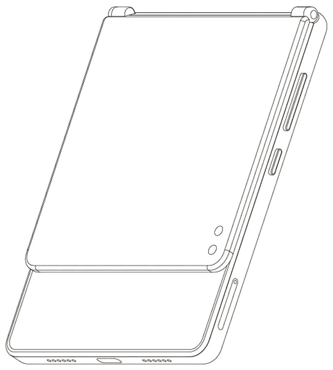ZTE Clamshell Foldable 7