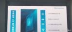 LCD In Display Fingerprint Scanner 2
