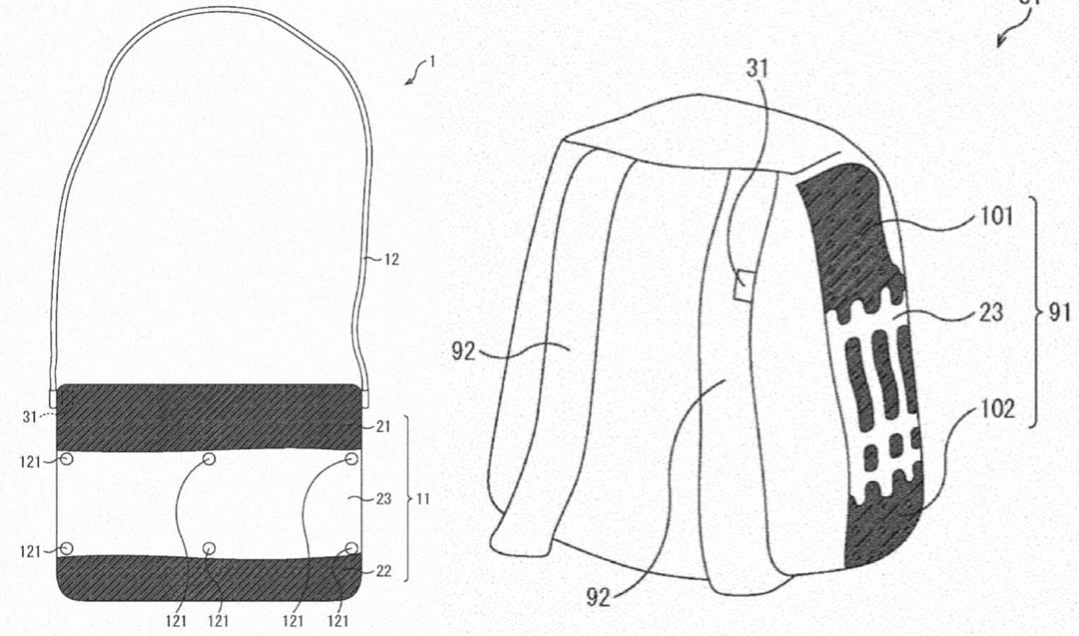 Sony Patent US20190088212