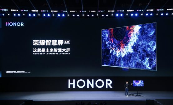 Mr. George Zhao President of HONOR at the HONOR Vision China Launch