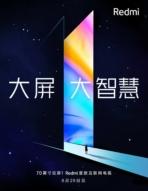 Redmi TV launch date announced 1