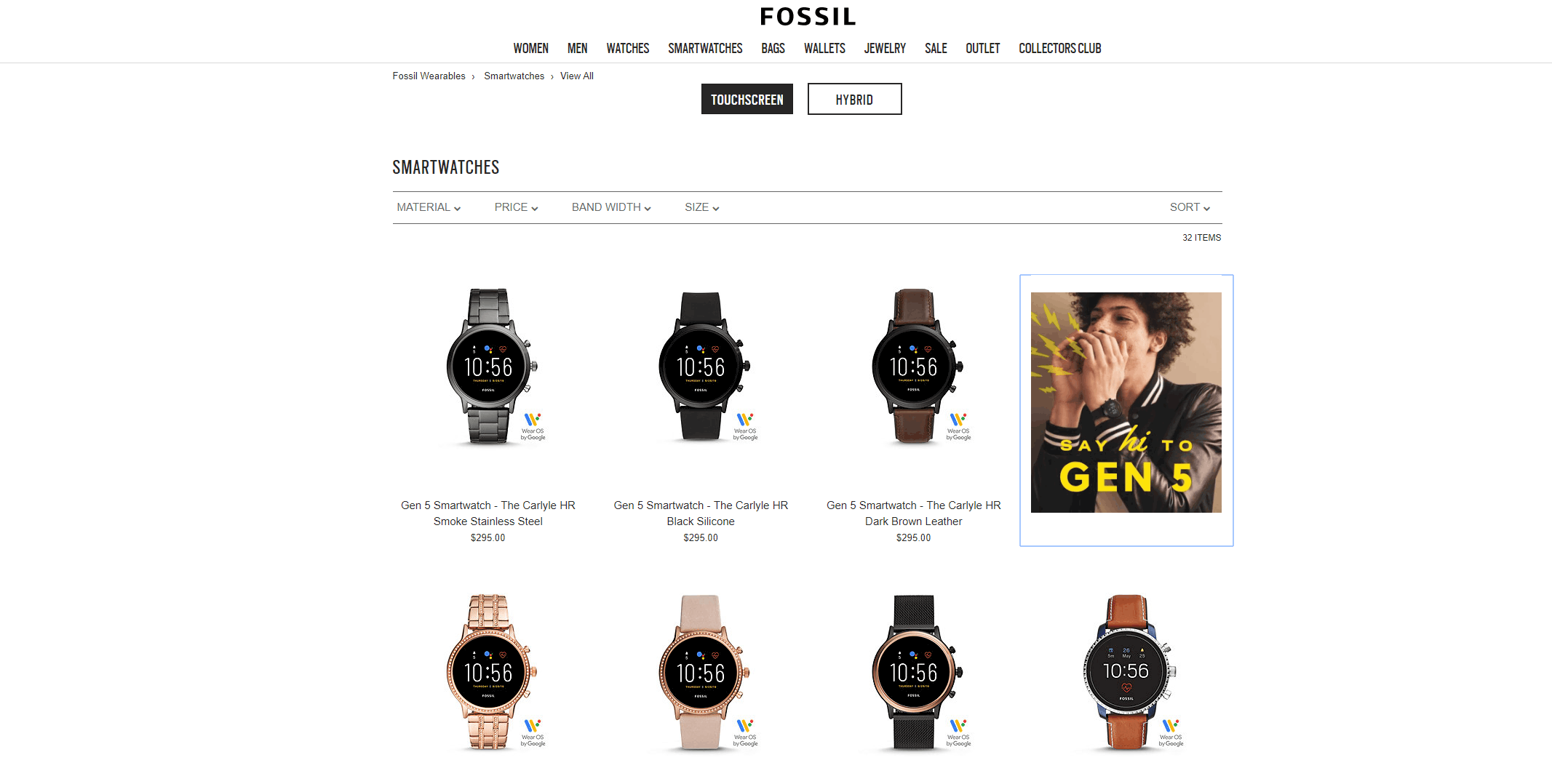 Fossil Smartwatch page