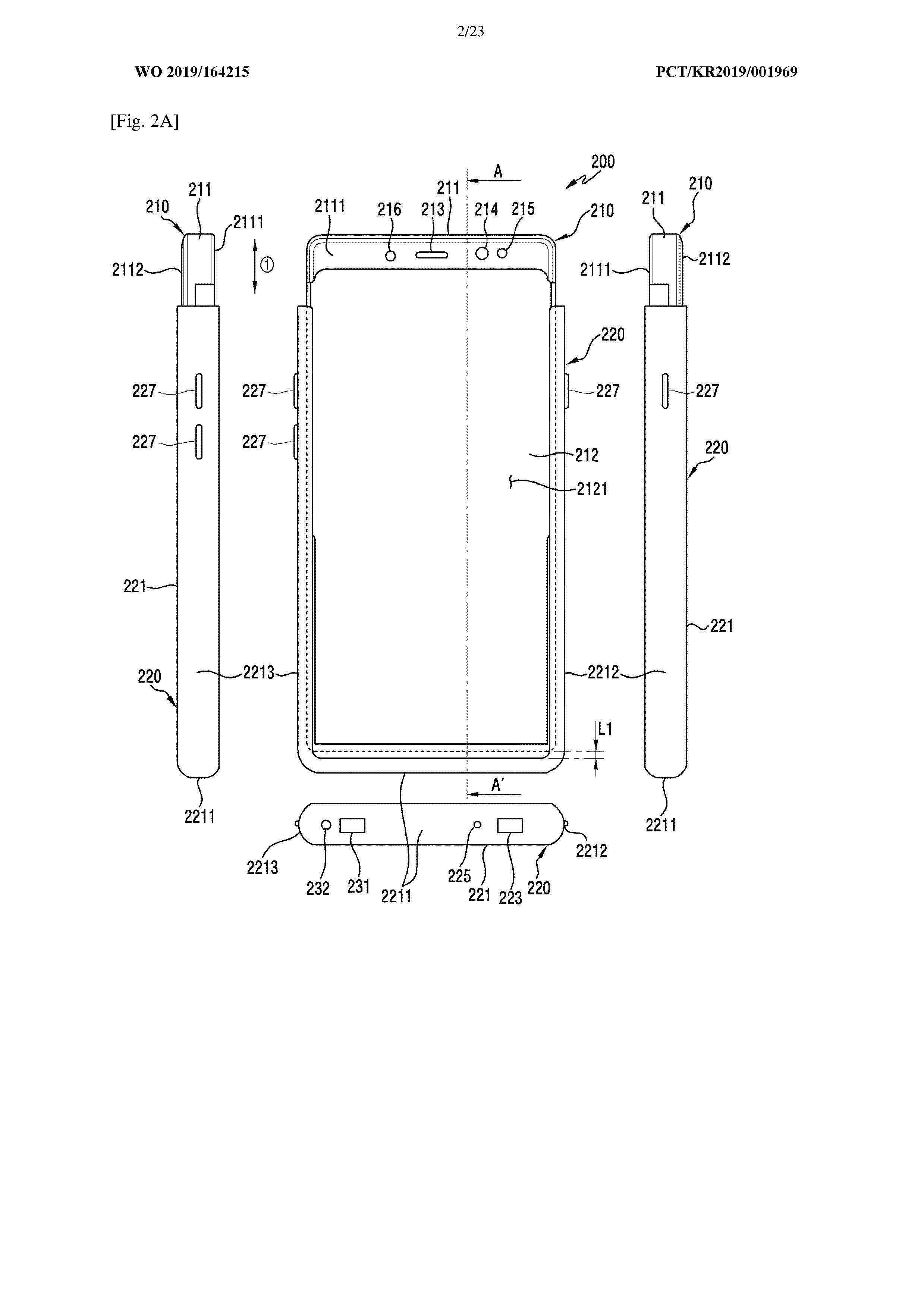 Samsung Extendable Sliding Display Patent 1