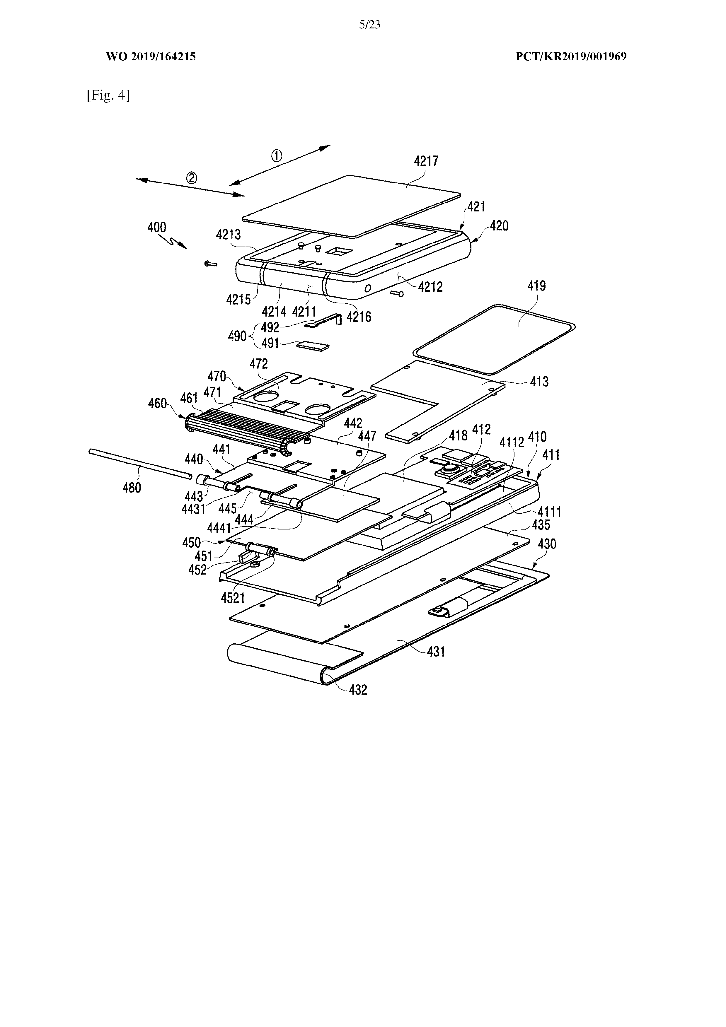 Samsung Extendable Sliding Display Patent 3