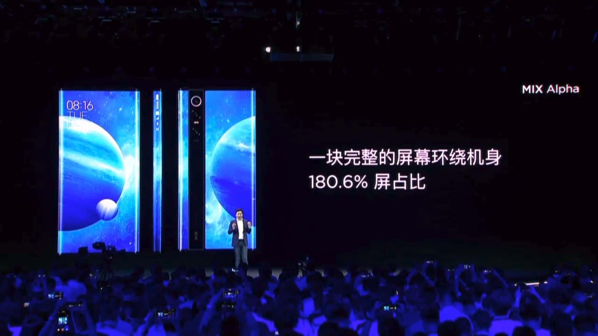 Xiaomi Mi MIX Alpha press conference 8