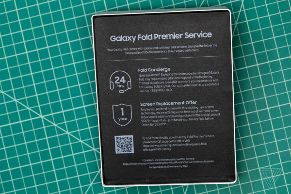 galaxy fold screen replacement