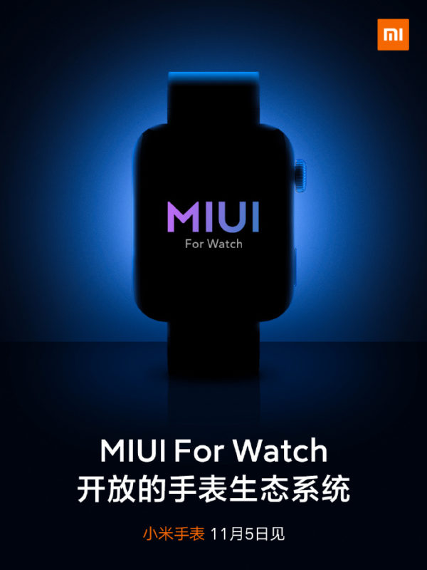 MIUI for Watch confirmed