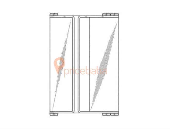 Samsung foldable hybrid patent 5