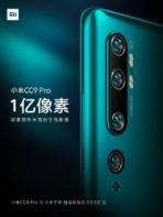 Xiaomi Mi CC9 Pro teaser 1