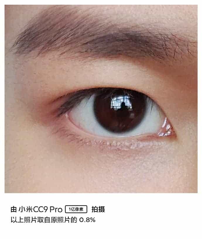 Xiaomi Mi CC9 Pro teaser 2