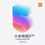 Xiaomi Mi TV 5 teaser 1