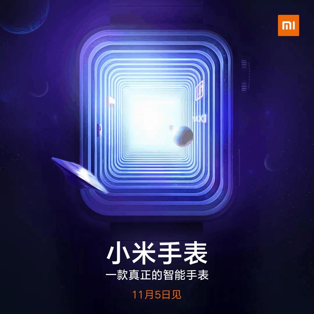 Xiaomi November 5 teaser