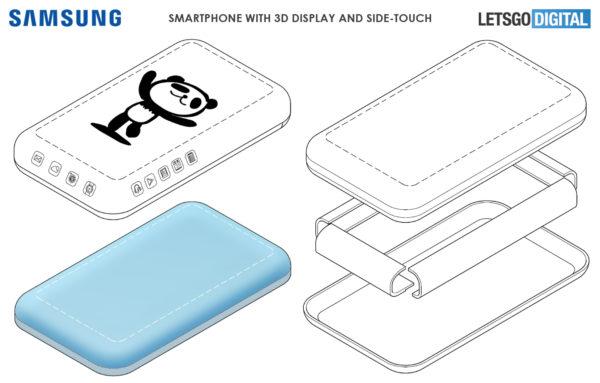Samsung 3D display patent 2