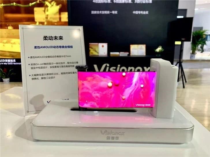 Visionox Rollable display
