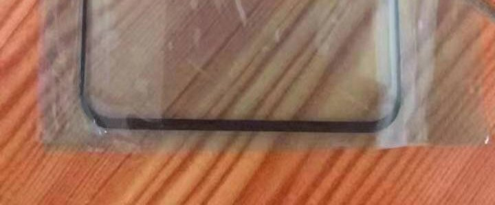 Galaxy S11 front panel leak 2