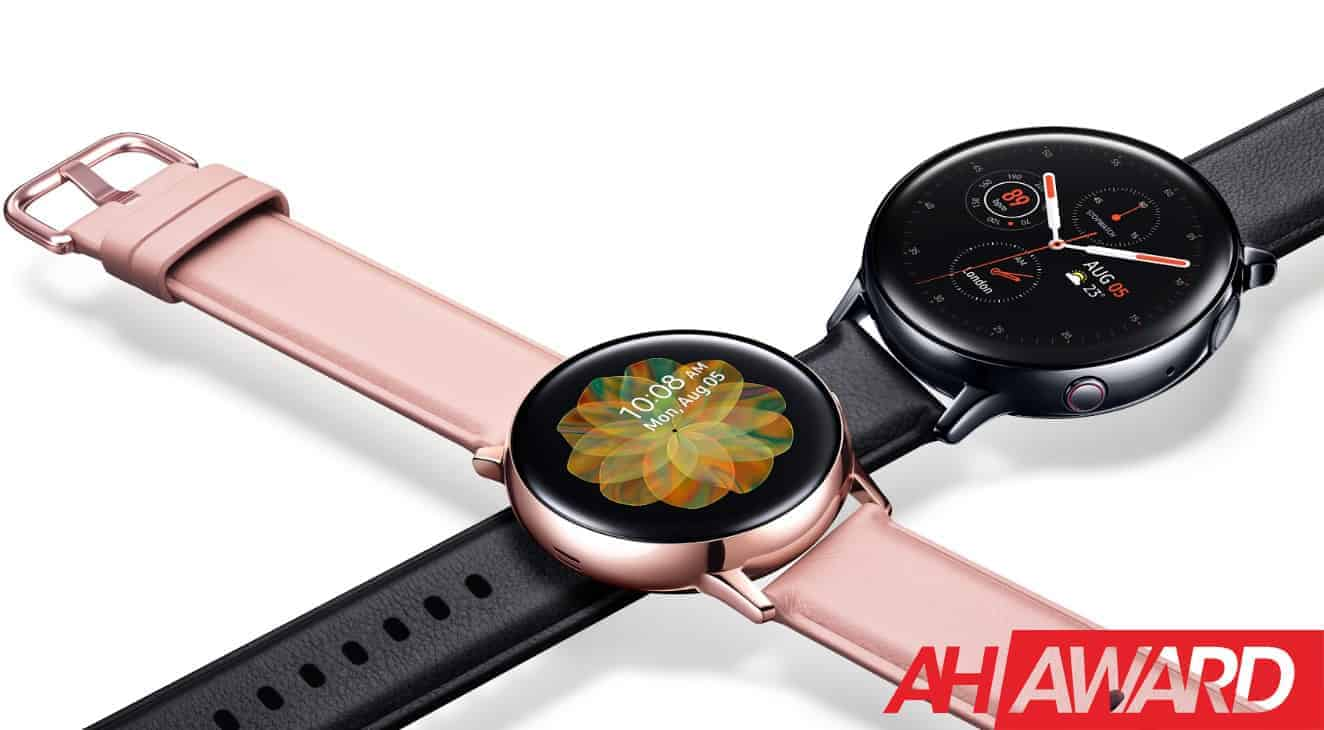 Galaxy Watch Active 2 AH Award