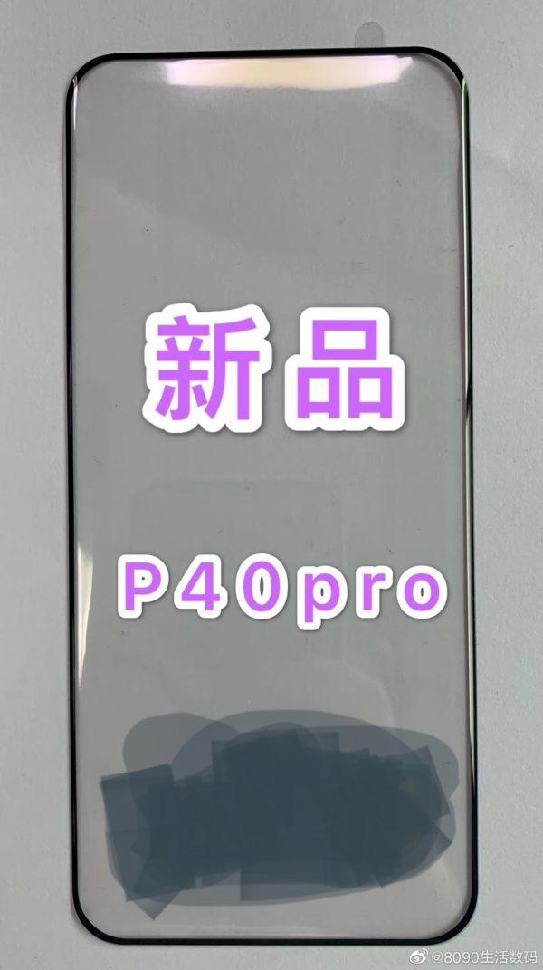 Huawei P40 Pro front panel leak 1