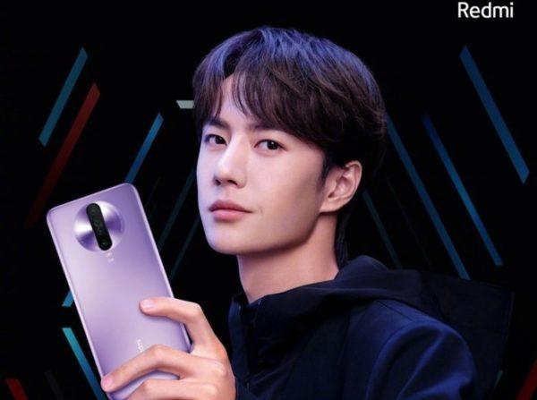 Redmi K30 5G teaser 1
