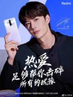 Redmi K30 5G teaser 10