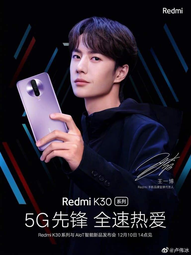Redmi K30 5G teaser 3