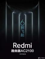 Redmi K30 5G teaser 7