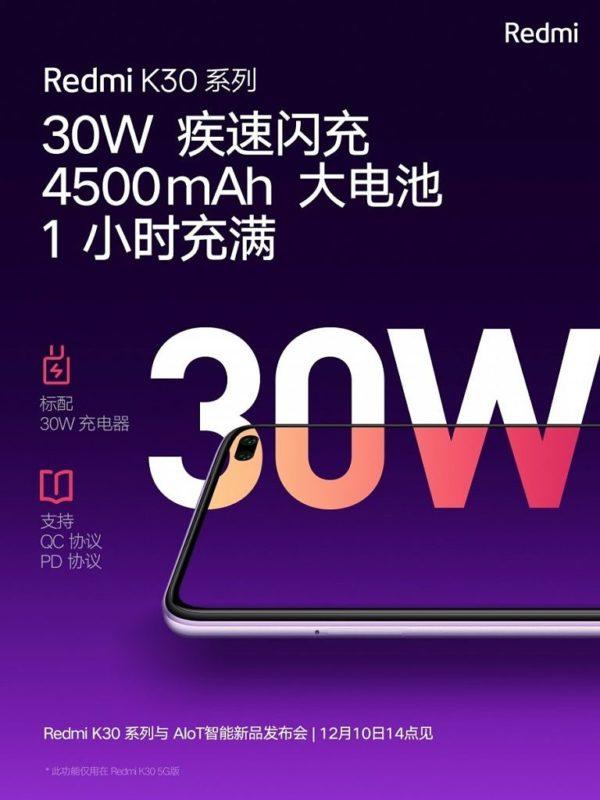 Redmi K30 5G teaser 8