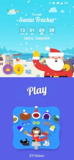 Santa Tracker App AH screenshot 2019 5
