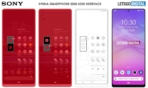 Sony 2020 smartphones possible design patent 2