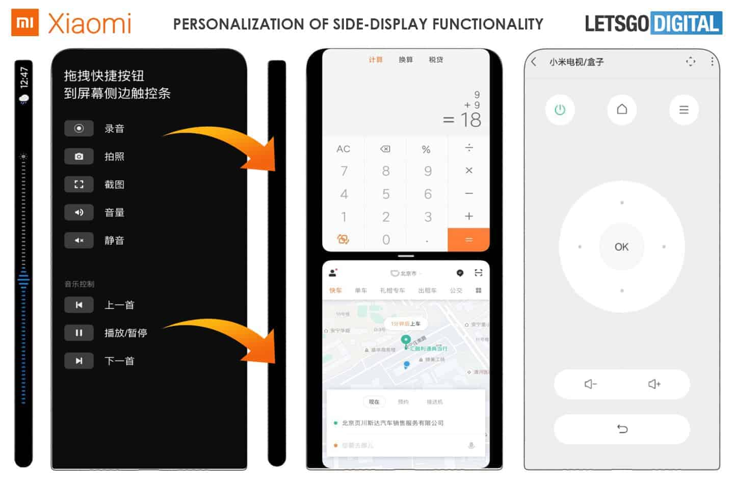 Xiaomi smartphone patent with surround display image 3