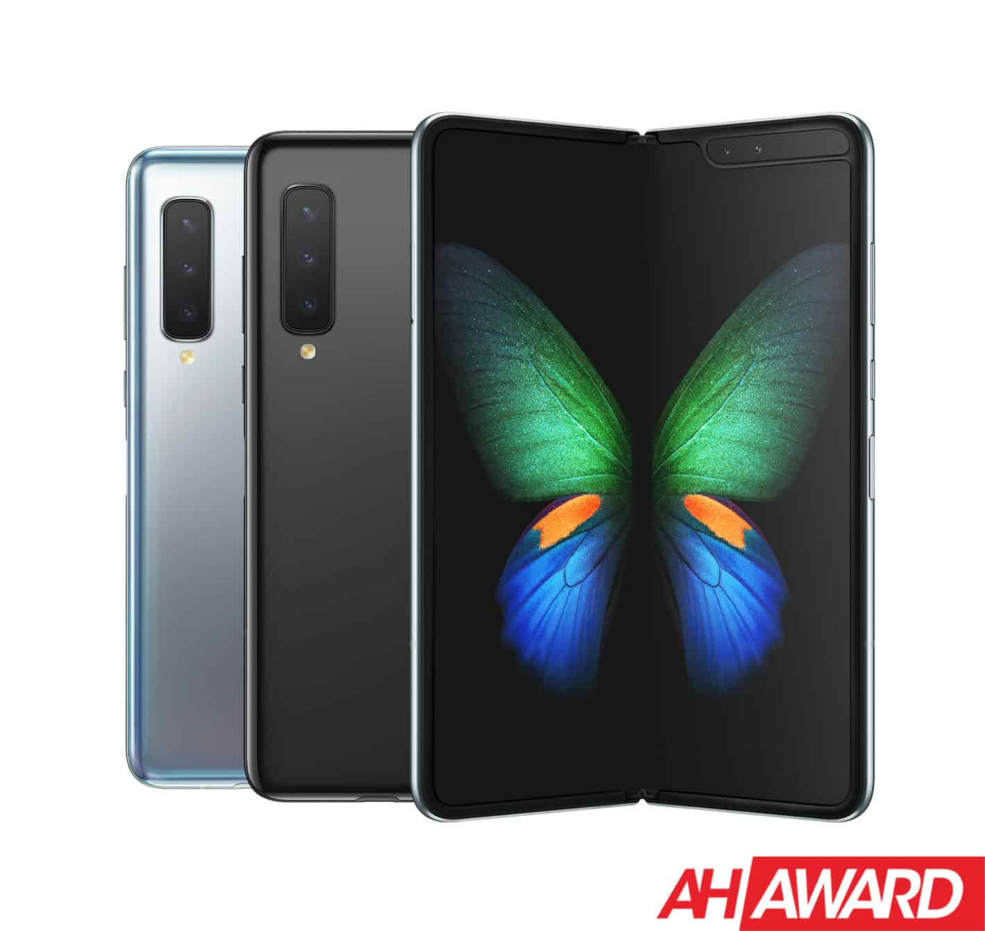 galaxy fold award AH