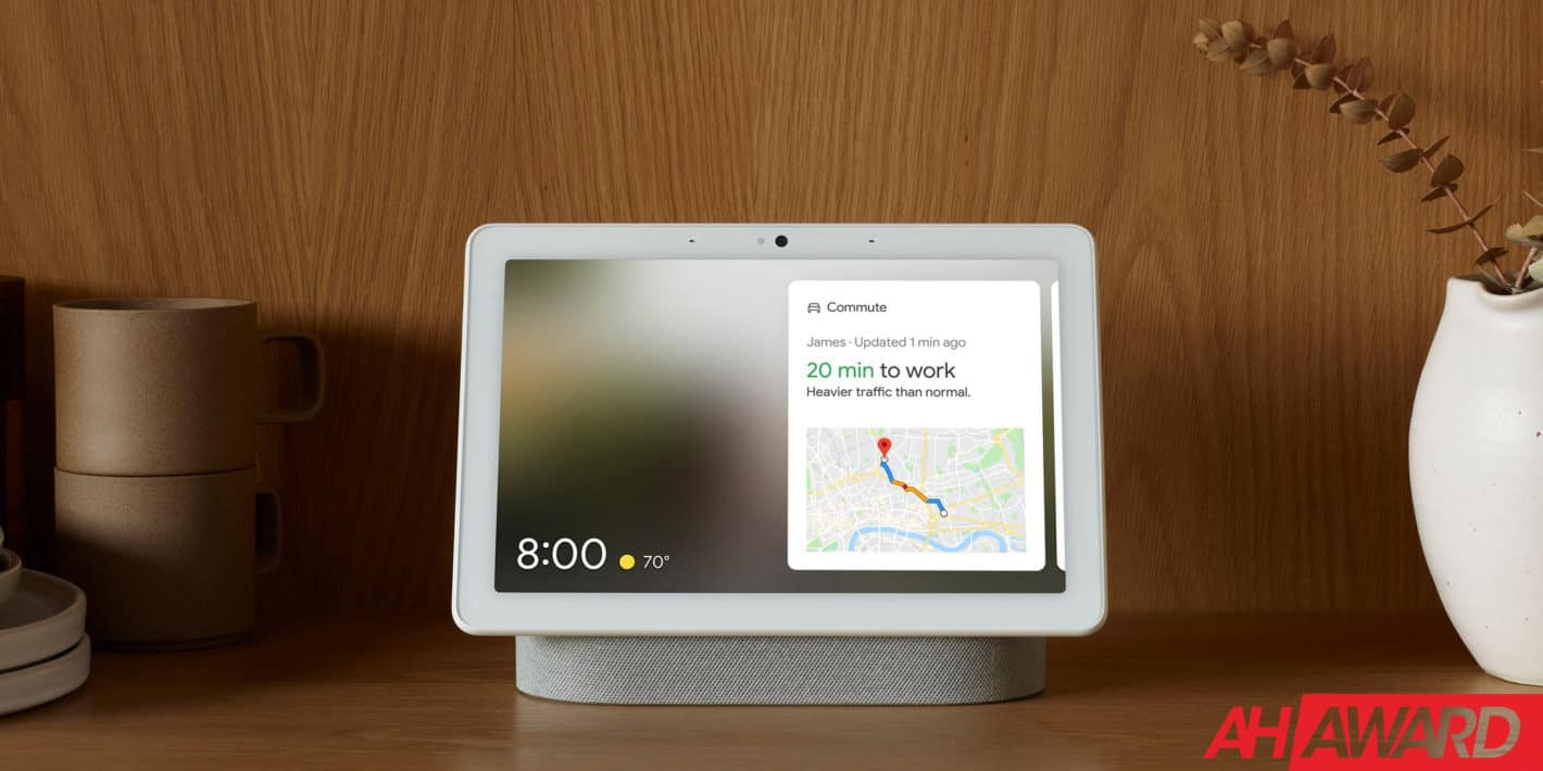 google nest hub max award AH