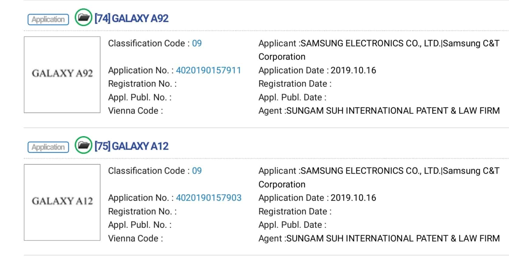 Galaxy A phone trademarks January 2020 image 2