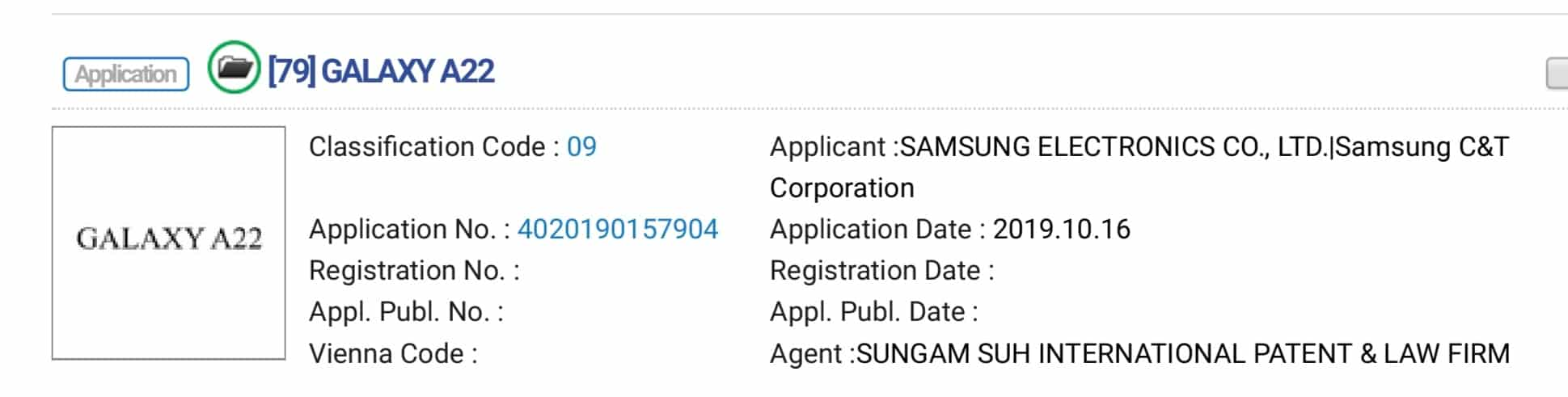 Galaxy A phone trademarks January 2020 image 4